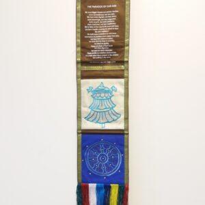 Tibetaans opberg wandkleedje